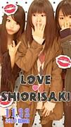SHIORISAKI