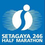世田谷246ハーフマラソン