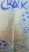 サッカーサークル『CRACK』