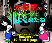 nozomi Ohmori SF page@MIXI