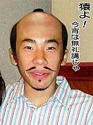 【大うつけ】織田信長