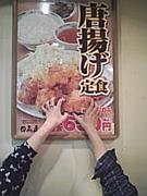 残飯〜Zan〜☆PAN処理班