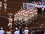 盛岡一高硬式野球部を応援しよう