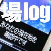 ��log