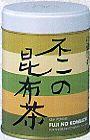 『不二の昆布茶』愛好委員会