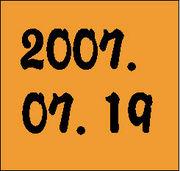 ☆★2007年7月19日生まれ★☆