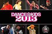 DANCE@KIDS