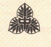 東京都港区立御成門中学校