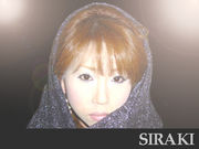 ☆紫羅碧〜Siraki〜星の声☆