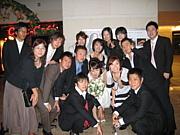 竹組〜1990年卒〜
