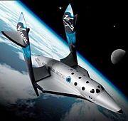 宇宙旅行に行く