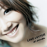 大塚愛 5th Album LOVE LETTER