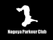 名古屋パルクールクラブ