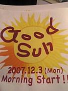 Good Sun 朝Cafe&CLUB CATERING