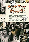 ★FLAT FIVE FLOWERS★