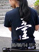 北鎌倉:台祭囃子保存会