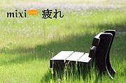中高年の休憩所