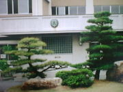 浜松市立高砂小学校