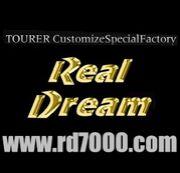 Real Dream  リアルドリーム
