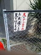 池田ゼミの広場(仮)