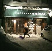 Cafe & bar qiora