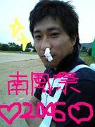 南風祭2006♡
