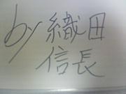 鶴岡東高校   T3B