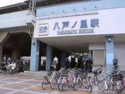八戸ノ里の高校