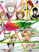 VitaminXtoZのイベントに感動☆