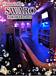 Chama's Bar  SWARO