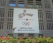観光庁 ようこそ観光立国日本へ