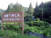 京都Yリーダー'S