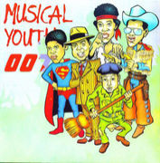 天晴!MUSICAL YOUTH☆