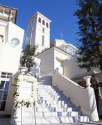 Art Grace PortSide Villa