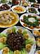 中華料理「はま亭」
