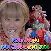 KODA KUMI FAN CLUB EVENT 2008