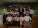 日本文化大学 弓道部