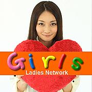 レディースネットワークガールズ