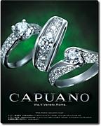 CAPUANO(カプアーノ)