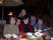 本成寺中学1995年度卒生
