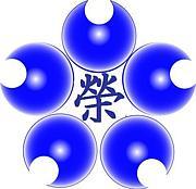 政治結社(予定)静岡榮國會