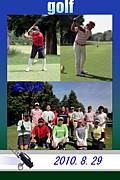 みんゴルmixi ゴルフサークル