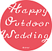 happy outdoor wedding