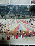 浦島幼稚園