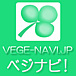 VEGE-NAVI.JP ベジナビ!