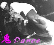 Nagoya Dance Battle  鬼 ダンス