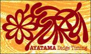 Ayatama Didge Timing