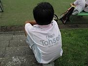 TEAM TOHSEN