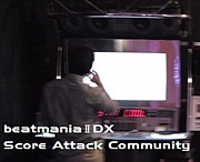 ?DX (ScoreAttack)