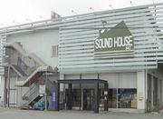 サウンドハウス